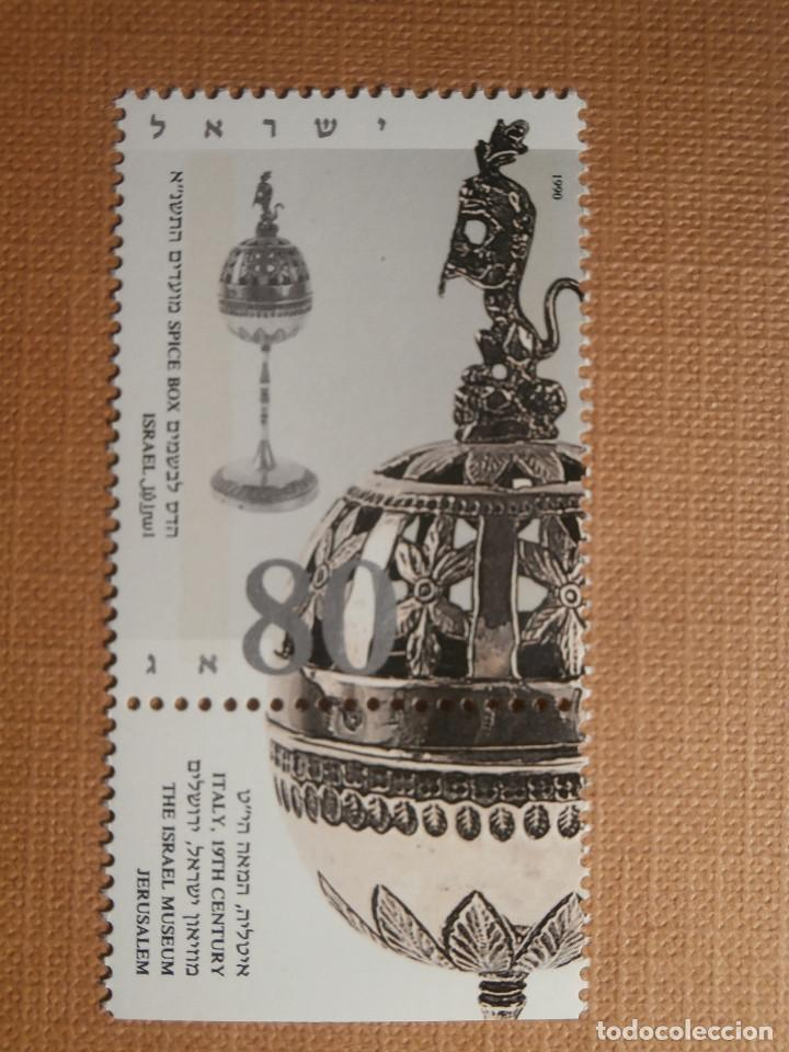 SELLO ISRAEL YVERT 1112 - AÑO 1990 - FESTIVALS 5751 - SPICE BOX - CON TAB - NUEVO *** (Sellos - Extranjero - Asia - Israel)