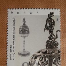 Sellos: SELLO ISRAEL YVERT 1112 - AÑO 1990 - FESTIVALS 5751 - SPICE BOX - SIN TAB - NUEVO ***. Lote 206297497