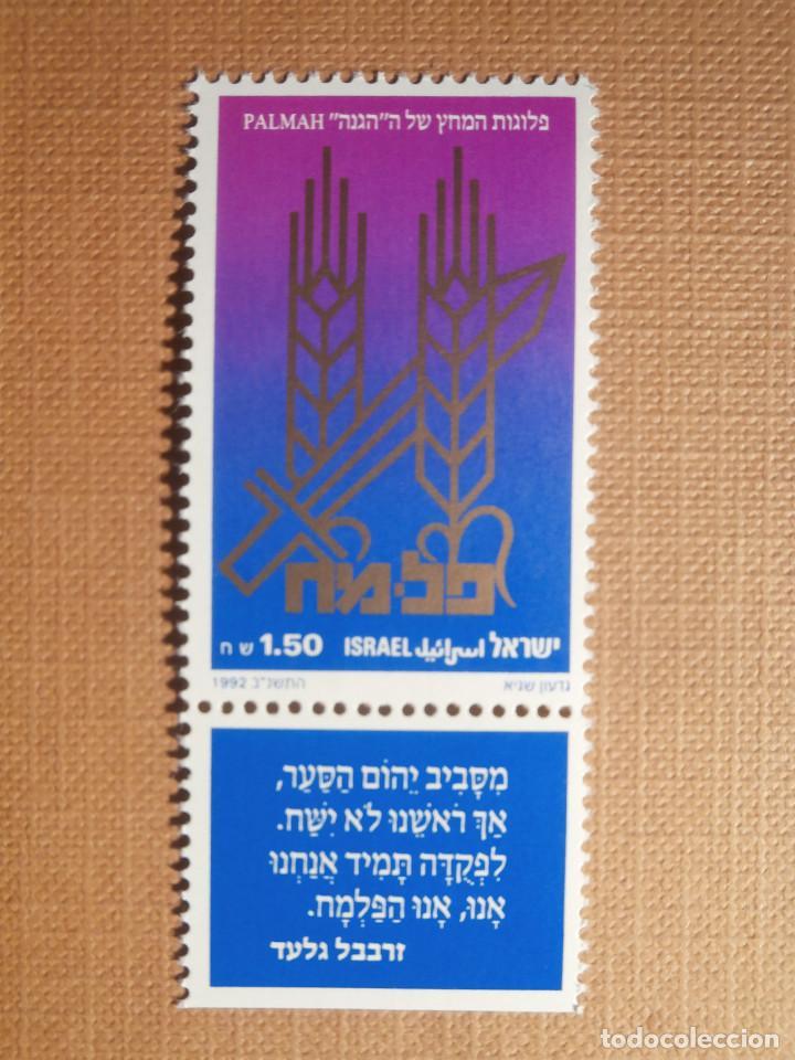 SELLO ISRAEL YVERT 1154 - AÑO 1992 - 50TH ANNIVERSARY OF PALMACH COMBAT TEAM - CON TAB - NUEVO *** (Sellos - Extranjero - Asia - Israel)
