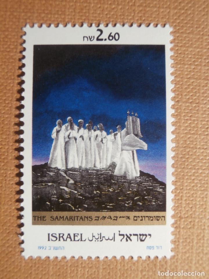 SELLO ISRAEL YVERT 1155 - AÑO 1992 - THE SAMARITANS - SIN TAB - NUEVO *** (Sellos - Extranjero - Asia - Israel)