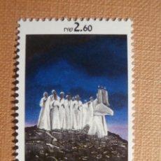 Sellos: SELLO ISRAEL YVERT 1155 - AÑO 1992 - THE SAMARITANS - SIN TAB - NUEVO ***. Lote 206297611