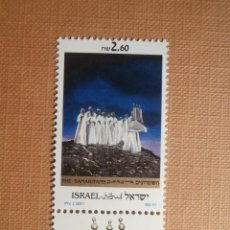 Sellos: SELLO ISRAEL YVERT 1155 - AÑO 1992 - THE SAMARITANS - CON TAB - NUEVO ***. Lote 206297616