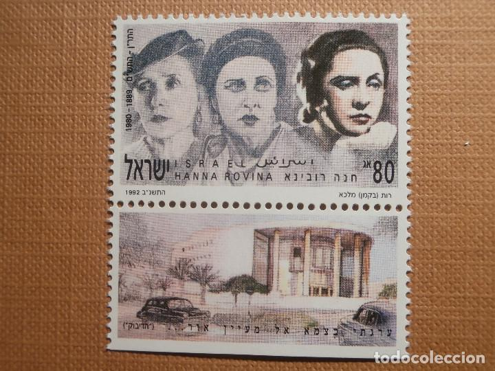 SELLO ISRAEL YVERT 1156 - AÑO 1992 - HANNA ROVINA (1889-1980) - CON TAB - NUEVO *** (Sellos - Extranjero - Asia - Israel)