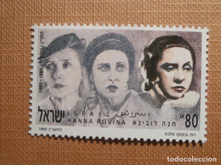 SELLO ISRAEL YVERT 1156 - AÑO 1992 - HANNA ROVINA (1889-1980) - SIN TAB - NUEVO *** (Sellos - Extranjero - Asia - Israel)