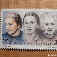Sellos: SELLO ISRAEL YVERT 1157 - AÑO 1992 - RIVKA GUBER (1902-1981) - SIN TAB - NUEVO ***. Lote 206297637