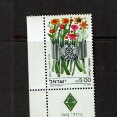 Sellos: SELLOS. ISRAEL. 1982. NUEVO. BORDE DE HOJA. Lote 206543347