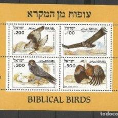 Sellos: ISRAEL HOJA BLOQUE YVERT NUM. 28 ** NUEVA SIN FIJASELLOS AVES. Lote 206570611