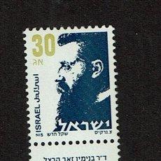 Sellos: SELLOS. ISRAEL. NUEVO. BORDE DE HOJA. Lote 207334211