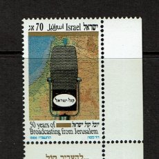 Sellos: SELLOS. ISRAEL. NUEVO. 1986 50 YEARS OF BROADCASTING FROM JERUSALEM. Lote 207334455