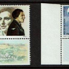 Sellos: SELLOS. ISRAEL. NUEVO. 1988 SERIE PERSONAJES. BORDE DE HOJA. Lote 207334726