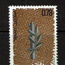Sellos: SELLOS. ISRAEL. NUEVO. 1971 BORDE DE HOJA. Lote 207335141