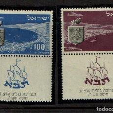 Sellos: SELLOS. ISRAEL. NUEVO. SERIE CORREO AEREO BORDE DE HOJA. Lote 207335472