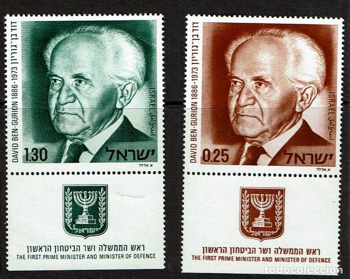 SELLOS. ISRAEL. NUEVO. SERIE DAVID BEN-GURION 1886-1973 (Sellos - Extranjero - Asia - Israel)