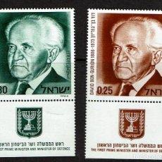 Sellos: SELLOS. ISRAEL. NUEVO. SERIE DAVID BEN-GURION 1886-1973. Lote 207335578