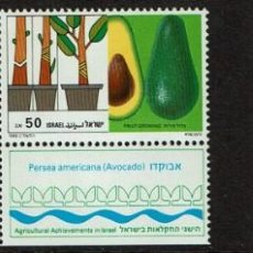 Sellos: SELLOS. ISRAEL. NUEVO. 1988 SERIE AGRICULTURE ACHIEVEMENTS IN ISRAEL. Lote 207335738