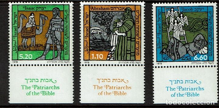 SELLOS. ISRAEL. NUEVO. 1978 SERIE PATRIARCAS DE LA BIBLIA. THE PATRIARCHS OF THE BIBLE. BORDE HOJA (Sellos - Extranjero - Asia - Israel)