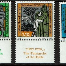 Sellos: SELLOS. ISRAEL. NUEVO. 1978 SERIE PATRIARCAS DE LA BIBLIA. THE PATRIARCHS OF THE BIBLE. BORDE HOJA. Lote 207335848