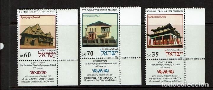 SELLOS. ISRAEL. NUEVO. 1988 SERIE MUSEUM OF THE DIASPORA TEL AVIV. ARQUITECTURA (Sellos - Extranjero - Asia - Israel)