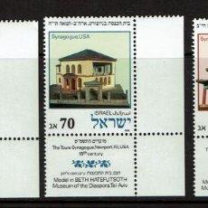 Sellos: SELLOS. ISRAEL. NUEVO. 1988 SERIE MUSEUM OF THE DIASPORA TEL AVIV. ARQUITECTURA. Lote 207335986