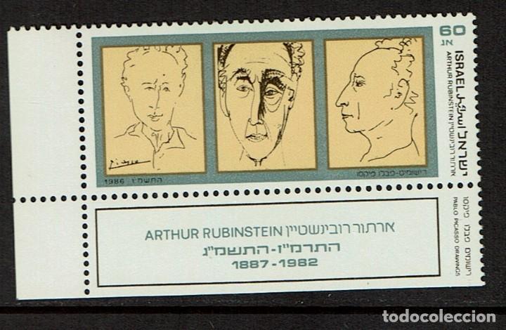 SELLOS. ISRAEL. NUEVO. 1986 ARTHUE RUBINSTEIN. BORDE DE HOJA (Sellos - Extranjero - Asia - Israel)