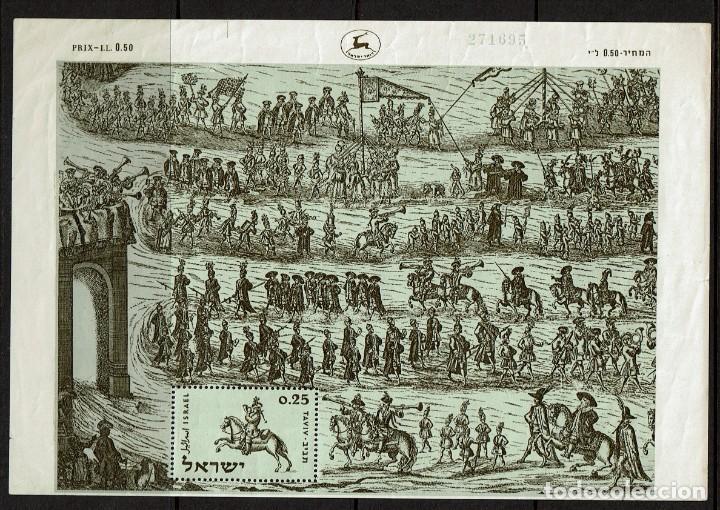 SELLOS. ISRAEL. NUEVO. HOJA CON NUMERACIÓN (Sellos - Extranjero - Asia - Israel)