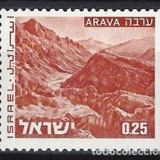 Francobolli: ISRAEL 1971-79 - PAISAJES, ARAVA - SELLO NUEVO **. Lote 207521468