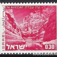 Francobolli: ISRAEL 1971-79 - PAISAJES, EN AVEDAT - SELLO NUEVO **. Lote 207521562