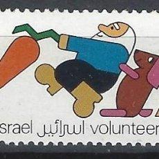 Francobolli: ISRAEL 1977 - VOLUNTARIADO - SELLO NUEVO **. Lote 207522250