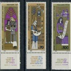 Sellos: ISRAEL 1984 IVERT 915/7 *** AÑO NUEVO - MUJERES CÉLEBRES DE LA BIBLIA - RELIGIÓN. Lote 207698116