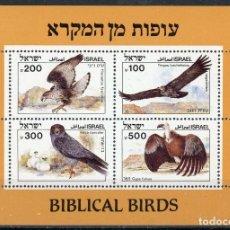 Sellos: ISRAEL 1985 HB IVERT 28 *** FAUNA - AVES BIBLICAS (I). Lote 207698882