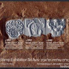 Sellos: ISRAEL 1985 HB IVERT 31 *** EXPOSICIÓN FILATÉLICA INTERNACIONAL EN TEL-AVIV - ISRAPHIL-85. Lote 207699938
