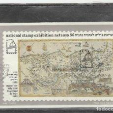 Sellos: ISRAEL 1986 - YVERT NRO. BF33 - USADO - SOBRE PAPEL. Lote 207706588