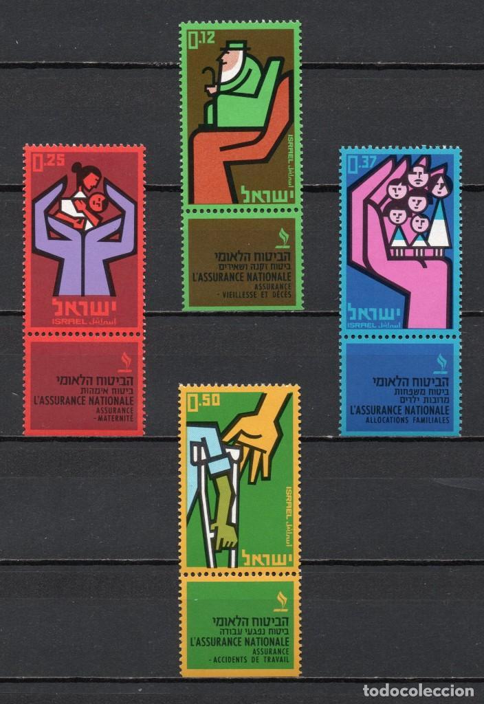 """SERIE COMPLETA NUEVA ** MNH DE ISRAEL """"10º ANIVERSARIO DEL INSTITUTO NACIONAL DE SEGUROS"""", AÑO 1964 (Sellos - Extranjero - Asia - Israel)"""