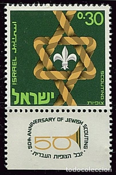 ISRAEL 1968 - BOY SCOUTS - YVERT Nº 362** (Sellos - Extranjero - Asia - Israel)