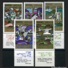 Selos: ISRAEL 1968 - AÑO NUEVO - VISTAS DE JERUSALEN - YVERT Nº 363/367**. Lote 208667215