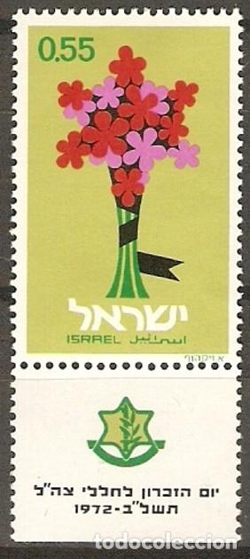 ISRAEL 1972 - DIA DEL RECUERDO - YVERT Nº 485** (Sellos - Extranjero - Asia - Israel)