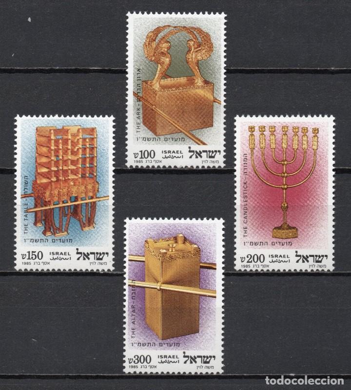 """SERIE COMPLETA NUEVA ** MNH DE ISRAEL """"AÑO NUEVO"""", AÑO 1985, EN PERFECTO ESTADO (Sellos - Extranjero - Asia - Israel)"""