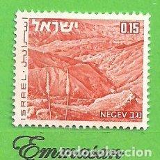 Selos: ISRAEL - MICHEL 526 - YVERT 460 - PAISAJES DE ISRAEL - DESIERTO DE NEGER. (1971).** NUEVO SIN FIJASE. Lote 209687475