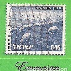 Selos: ISRAEL - MICHEL 530X - YVERT 464 - PAISAJES DE ISRAEL - HERMÓN. (1973).. Lote 209688226