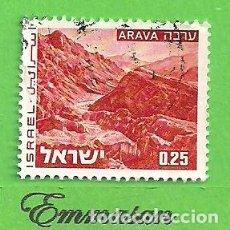 Selos: ISRAEL - MICHEL 623 - YVERT 533 - PAISAJES DE ISRAEL - ARAVA. (1974).. Lote 209694466