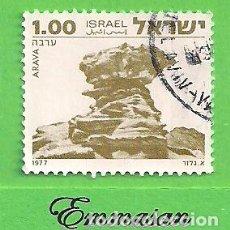 Selos: ISRAEL - MICHEL 720 - YVERT 658 - PAISAJES DE ISRAEL - ARAVA. (1977).. Lote 209696313