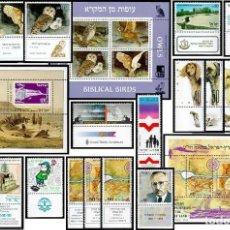 Sellos: SELLOS ISRAEL. Lote 210553632
