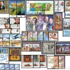 Sellos: SELLOS ISRAEL. Lote 210555501