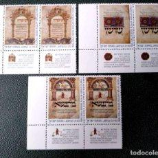 Sellos: ISRAEL. 986/88 NUEVO AÑO. MINIATURAS DE PLEGARIAS DEL S. XIII, EN PAREJA. 1986. SELLOS NUEVOS Y NUME. Lote 211261011