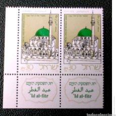 Sellos: ISRAEL. 974 FIESTA DEL FIN DEL RAMADÁN: MEZQUITA AL-JAZZAR, EN PAREJA. 1986. SELLOS NUEVOS Y NUMERAC. Lote 211261107