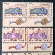 Sellos: ISRAEL. 976/78 INSTITUTOS DE ALTOS ESTUDOS EN USA: CINCINNATI, UNIVERSIDAD YESHIVA, SEMINARIO TEOLÓG. Lote 211261112