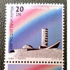 Sellos: ISRAEL. 975 DÍA DEL RECUERDO: MEMORIAL A LA BRIGADA DEL NÉGUEV. 1986. SELLOS NUEVOS Y NUMERACIÓN YVE. Lote 211261114