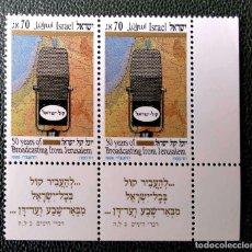 Sellos: ISRAEL. 973 ANIVERSARIO DE LA RADIODIFUSIÓN DE JERUSALÉN, EN PAREJA. 1986. SELLOS NUEVOS Y NUMERACI. Lote 211261134
