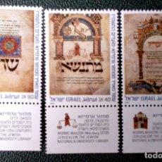 Sellos: ISRAEL. 986/88 NUEVO AÑO. MINIATURAS DE PLEGARIAS DEL S. XIII. 1986. SELLOS NUEVOS Y NUMERACIÓN YVER. Lote 211261137