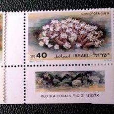 Sellos: ISRAEL. 970/72 CORALES DEL MAR ROJO: BALANOPHYLLIA, GONIOPORA, DENDRONEPHTHYA. 1986. SELLOS NUEVOS Y. Lote 211261142